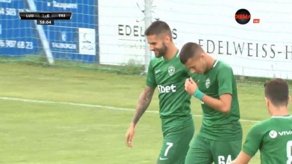 Втори гол на Димо Бакалов и 3:0 за Лудогорец срещу Триглав