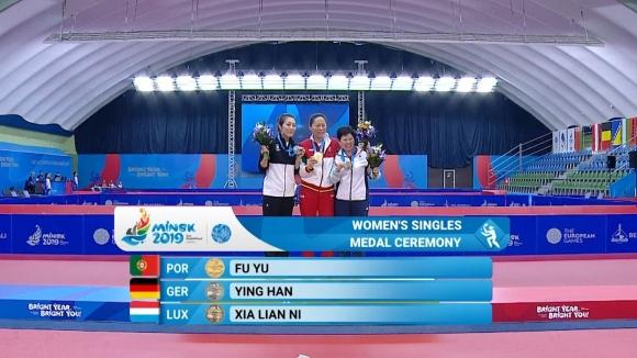 55-годишна спечели медал на Европейските игри в Минск