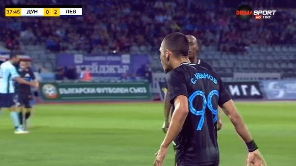 Станислав Иванов удвои аванса на Левски срещу Дунав