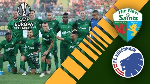 Лудогорец срещу Ню Сейнтс или Копенхаген в третия квалификационен кръг за Лига Европа