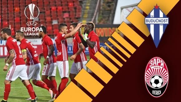 ЦСКА-София срещу Будучност или Зоря Луганск в третия кръг на Лига Европа