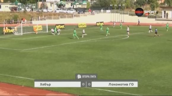 Хебър (Пазарджик) - Локомотив (Горна Оряховица) 0:0
