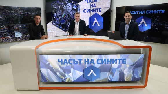 """Младата звезда на Левски Станислав Иванов гостува в """"Часът на сините"""""""