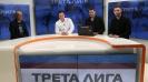 """""""Часът на Трета лига"""" с гост Стефан Дамянов"""