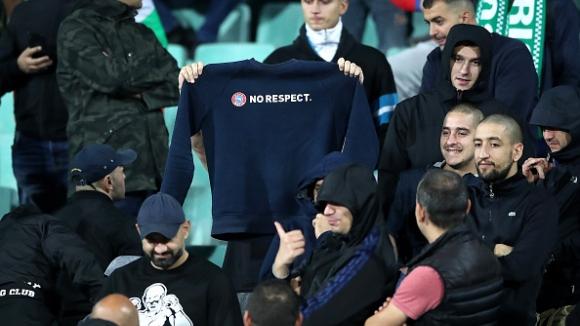 УЕФА ще нищи поведението на българските фенове