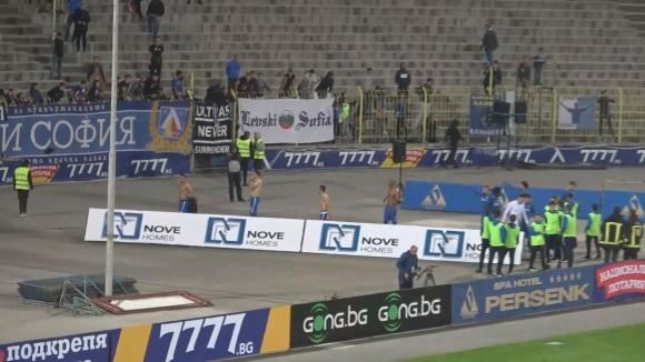 """Аплодисменти за """"сините"""" след победата над Арда"""