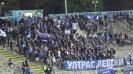 Мощна подкрепа от агитките на Левски в мача с Арда