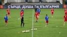 """Парагвайците стъпиха на стадион """"Васил Левски"""""""