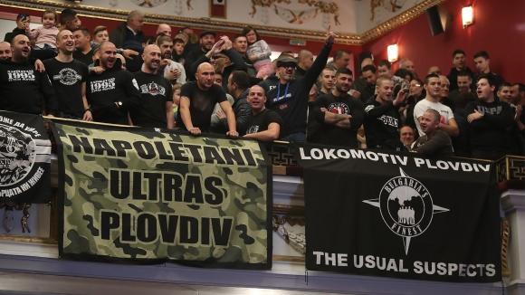 Феновете на Локо (Пд) разгорещиха атмосферата в залата в Пловдив