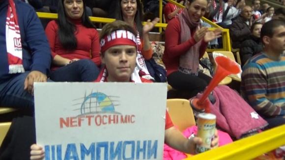 Феновете на Нефтохимик искат Купата на България по волейбол