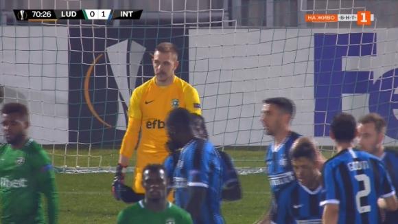 Кристиан Ериксен откри за Интер в 71-ата минута