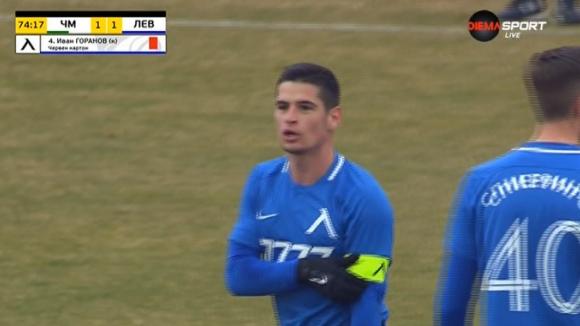 """Червен картон и за """"сините"""", Иван Горанов беше изгонен"""