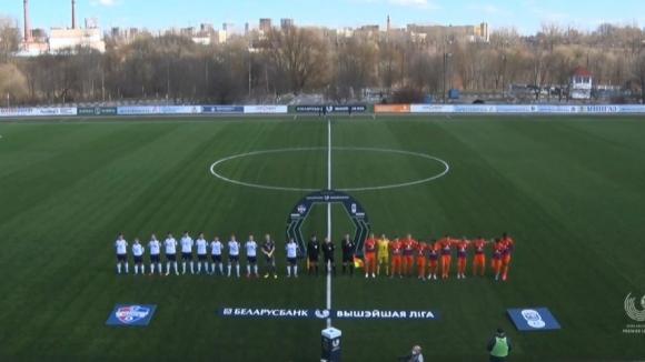 Енергетик-БГУ - ФК Минск 2:0