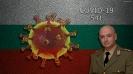 Пореден смъртен случай заради коронавируса. Заразените у нас вече са 541