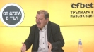 Георги Атанасов: Не може да има обединение с нулата, искаме Левски в елита
