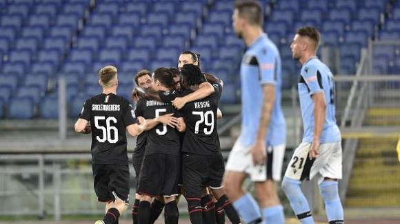 Лацио - Милан 0:3