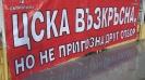 Феновете на ЦСКА 1948 обявиха техния отбор за възкръсналия ЦСКА