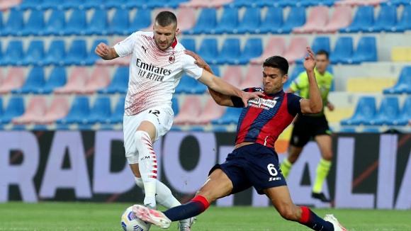 Кротоне - Милан 0:2