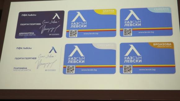 Павел Колев презентира различните видове членски карти на Левски