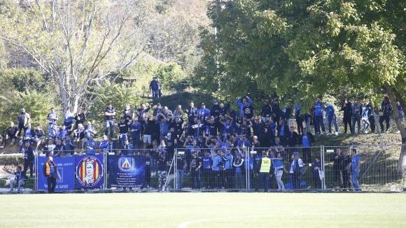 Сериозна фенска подкрепа за Левски в Червен бряг