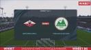 Пирин Гоце Делчев излъга Септември Симитли във виртуалното първенство на България