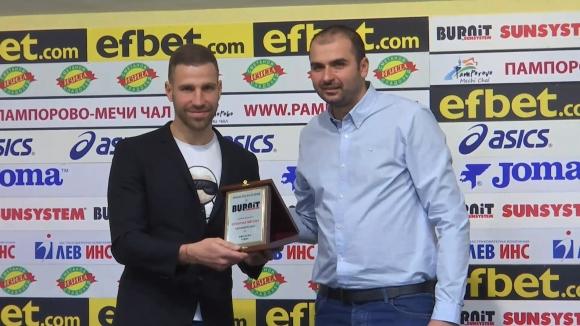 ЦСКА-София спечели наградата за отбор №1 на месец октомври