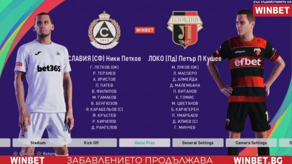 Славия и Локомотив (Пд) завършиха 2:2 във виртуалната футболна лига на България