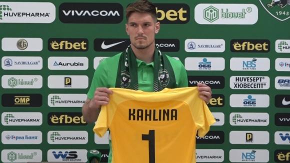 Лудогорец представи новия си хърватски вратар Кристиан Кахлина
